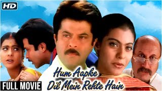 Download Hum Aapke Dil Mein Rehte Hain Full Hindi Movie | Anil Kapoor, Kajol, Johnny Lever, Anupam Kher Video