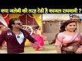 Download 'जलेबी की तरह हैं काजल रघवानी' | Pawan Singh & Kajal Raghwani Sizzling Chemistry | Ara Ke Othlali Video