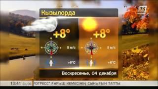 Download Прогноз погоды на 4 декабря Video