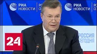 Download Янукович о выборах на Украине: ″Честно победить Порошенко не способен!″ Video