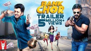 Download Bank Chor | Official Trailer | Riteish Deshmukh | Vivek Anand Oberoi | Rhea Chakraborty Video