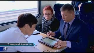 Download Специальные рейсы для внутреннего туризма Казахстана Video