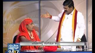 Download Seg 10 - Karnataka against Rishikumara Swamiji - 17 Oct 2012 - Suvarna News Video