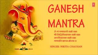 Download Ganesh Mantra, Om Gan Ganapataye Namo Namah By NIKITA CHAUHAN I Full Audio Song I Art Track Video