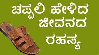 Download Madan Mohan Malaviya best motivational video in Kannada Video