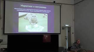Download Маркетинг питомника Пономарева Светлана Video