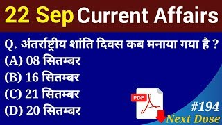 Download Next Dose #194 | 22 September 2018 Current Affairs | Daily Current Affairs | Current Affair In Hindi Video
