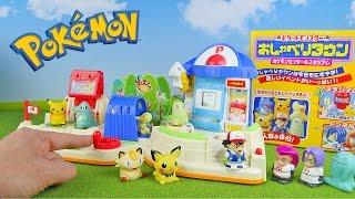 Download Pokemon Chatty Town - Pokémon Center & Stadium Video