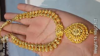 Download Latest Gold Bridal set With weight Video