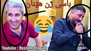Download بەرزان جەعفەر زۆر کۆمیدی هههه باسی ژن هێنان Barzan jahfar basi zhn henab Video