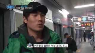 Download 지하철 막말녀 논란, 지켜보던 시민들의 반응은? 채널A 젠틀맨 2회 Video