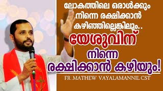 Download Fr.Mathew Vayalamannil CST Video