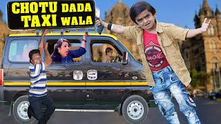 Download छोटू की टैक्सी | CHOTU DADA TAXI WALA | Khandesh Hindi Comedy | Chotu Comedy Video Video
