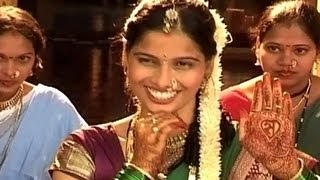 Download M- Mahercha S- Sasarcha - Marathi Lagna Geet Video