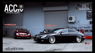 Download ACCtv ″DEALER SERIES″ CLS×COPEN×SC430 ACC エアサス Video