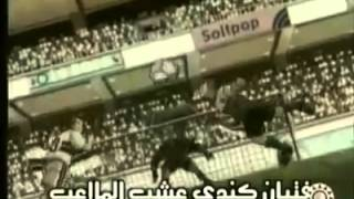 Download Captain Tsubasa Road To 2002 Opening Dub Arab Video