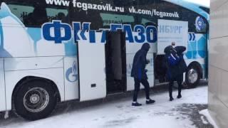 Download ФК Оренбург прибыл в Пермь на матч с ФК Амкар Video