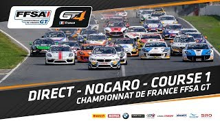 Download Nogaro Course 1 - Championnat de France FFSA GT Video