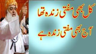 Download New JUI Urdu Nazam 2018 I Maulana Nazam 2018 I New Urdu Nazam 2018 Video