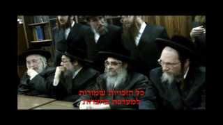 Download Satmar Rabbi at second Meeting at CRC regarding Metzitzah - Elul 5772 - Sept. 2012 Video