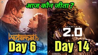 Download Kedarnath 6th Day & 2.0 14th Day Box Office Collection | Who Wins At Box Office? Video