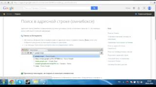 Download Как удалить поисковик Bing из браузера Google Chrome. Video