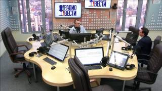 Download Евгений Мураев на «Радио Вести», 05.04.17 Video