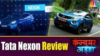 Download Tata Nexon Review | Consumer Adda | CNBC Awaaz Video