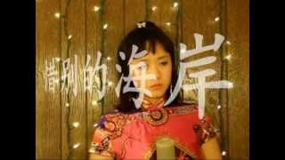 Download 龙飘飘经典演唱会-方紫云燕 Long Piao Piao Concert By Ramona Fang Video