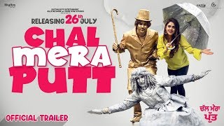 Download Chal Mera Putt | Official Trailer | Amrinder Gill | Simi Chahal | Releasing 26th July 2019 Video
