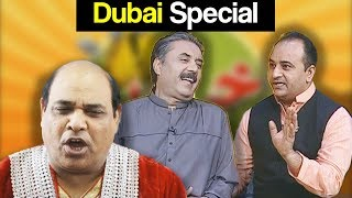 Download Khabardar Aftab Iqbal 16 September 2017 - Dubai Special - Express News Video