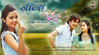 Download नीला सूट || Neela Suit || New Haryanvi Song || Surender Romio || Hina Khan || Pannu Films Video