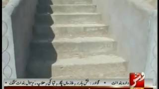 Download Unseen Balochistan ( VSH NEWS ) Zekir Khana Turbat Video