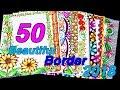 Download 2018 Beautiful best 50 Borders | 50 - Amazing Attractive Borders | Border Designs | My Creative Hub Video