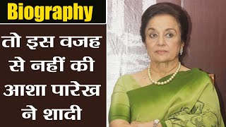 Download Asha Parekh Biography: This is why Asha Parekh never got married   FilmiBeat Video