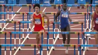 Download 刘翔 雅典 夺金全纪录 Liu Xiang Athens.2004.Olympics.Games.Athletics.Mens.110m.Hurdles.Final Video
