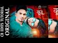 Download Cb Edits Original Tutorial | Gopal Pathak Photo Editing | Must Watch Video