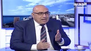 Download مسؤول في ″القوات اللبنانية″: ما نعيشه اليوم غير مسبوق في لبنان الا بمجاعة عام 1914 Video