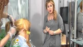 Download صباغة الشعر باللون البلاتيني مع كارول - ظهيرة الجمعة ليوم 13-12-2013 Video