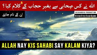 Rijal ul Ghaib || Part 1 Free Download Video MP4 3GP M4A