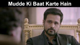 Download Fox Star Quickies - Hamari Adhuri Kahaani - Mudde Ki Baat Karte Hain Video