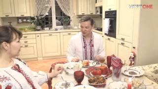 Download Святвечір з сім'єю Олега Ляшка Video