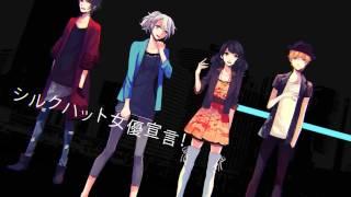 Download 【8人で】東京リアルワールド / Tokyo Real World【歌ってみた】 Video