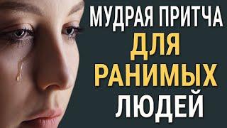 Download Мудрая Притча для ранимых людей. Екклесиаст Video