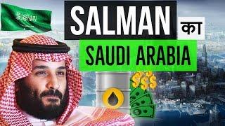 Download Crown Prince Salman of Saudi Arabia साम्राज्य का शुद्धिकरण कर पाएंगे सलमान? - Saudi purge shake up Video