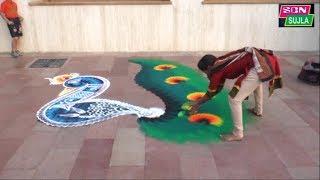 Download विश्व रिकॉर्ड धारि राजेश्वरी की अद्भुत रंगोली कला Amazing Beautiful Rangoli Design Video