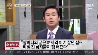 Download 정유라 아기 출산?… 아동학대까지?! Video