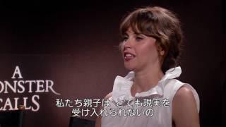 Download 『怪物はささやく』ルイス&フェリシティインタビュー映像 Video