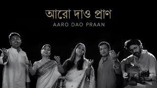 Download Aaro Dao Praan | Rabindra Sangeet | Joy | Jayati | Kamalini | Manoj | Sasha Video