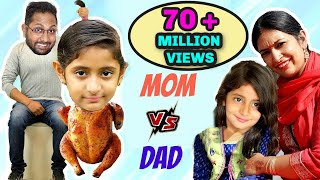 Download MOM vs DAD in Real Life..... #Fun #Kids #MyMissAnand Video